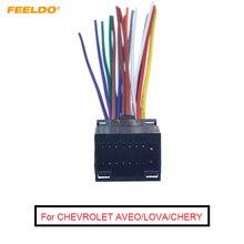 FEELDO câble de harnais dautoradio KEN 16pin   Prise de câble pour CHEVROLET AVEO/LOVA (berline)/CHERY/LANDWIND Fashion, 10 pièces