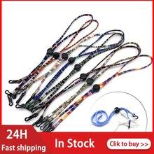 Ethnic Style Lanyard Glasses Rope Face Mask Lanyard Mask Hanging Rope Adjustable Reading Glasses Sun
