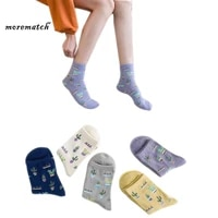 hot new women cotton plain jacquard cactus fresh and simple wild ladies trend harajuku comfortable socks