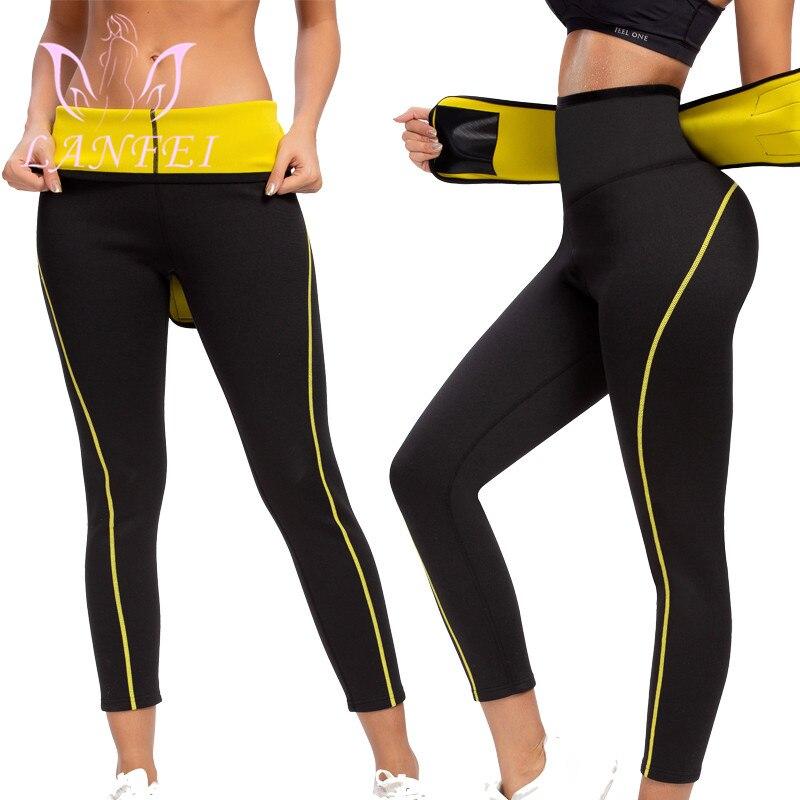 LANFEI Women Sauna Weight Loss Slimming Neoprene Pants Hot Thermo Waist Trainer control belt Sweat L