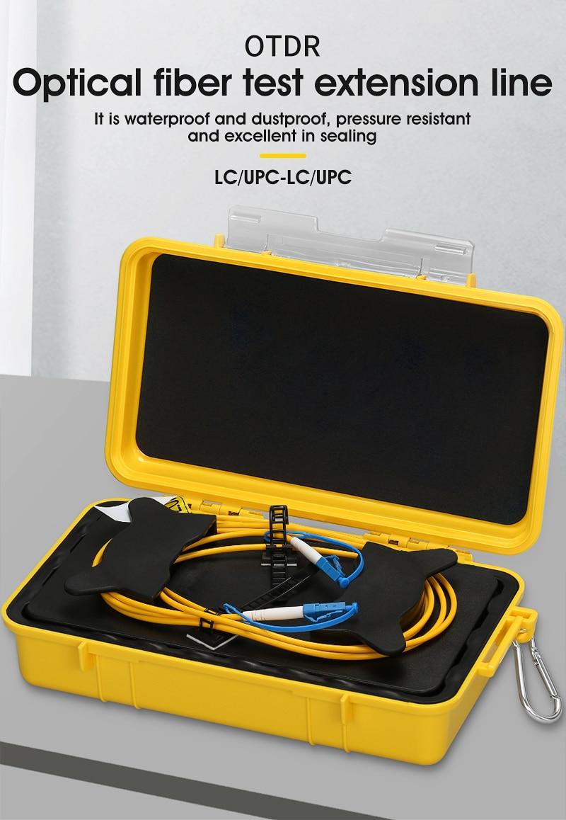 Free shipping LC/UPC-LC/UPC OTDR Dead Zone Eliminator,Fiber Rings ,Fiber Optic OTDR Launch Cable Box enlarge