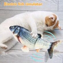 Disquette poisson chat jouet mobile poisson électrique jouet pour chat USB chargeur poisson 3D poisson forme jouets pour chaton poisson cataire fournitures pour animaux de compagnie