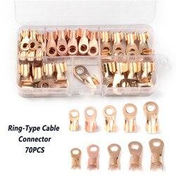 70 шт., кольцевой клеммный кабель, провод, соединитель, неизолированный, голая Клемма, медные наконечники, обжимные клеммы, набор 10A/20A/30A/40A/50A