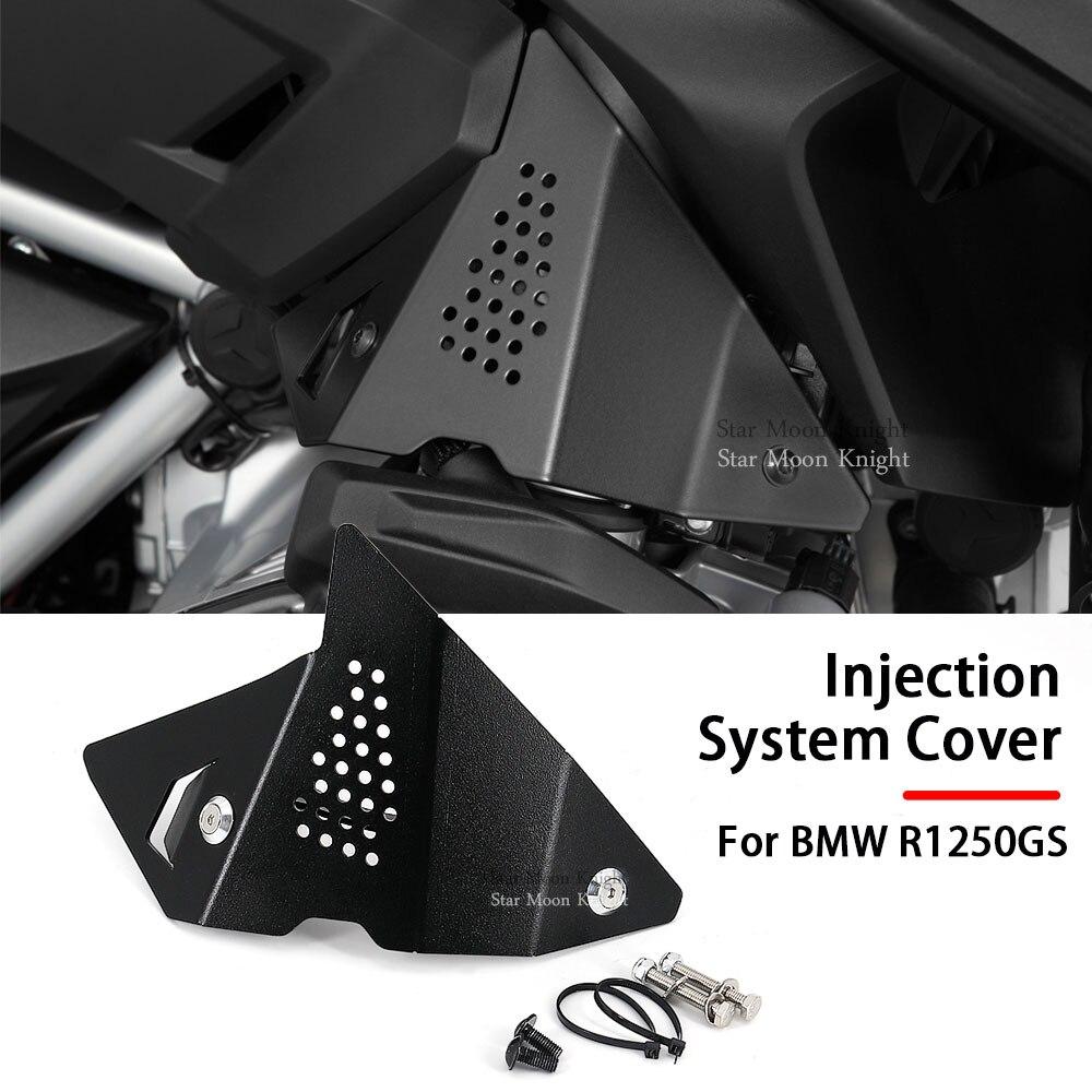غطاء حماية لحماية جسم السيارة من أجل BMW R 1250 GS R1250GS غطاء نظام حقن الدراجة النارية صمام خانق لحماية الجسم
