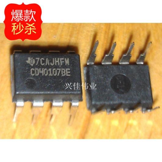 10 Uds CD40107 CD40107BE DIP8 nuevo original auténtico Ji circuito de lógica digital