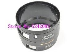 95% nouveau pour Canon EF 70-300mm 70-300mm f/4-5.6 IS USM baril ASSY, externe
