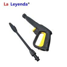 LaLeyenda Давление шайба пистолет 150bar для Karcher K2 K3 K4 K5 K6 K7 продлить палочка копье насадка ашины воды клеарн аксессуар Jet