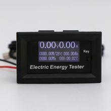 120V 20A Digital DC Voltmeter Current Voltage Meter LCD Energy Charger Tester