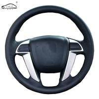 Steering wheel cover for Honda Accord 8 2008-2013 Odyssey 2011-2014 Pilot 2012-2015/Custom made Steering wheel cover