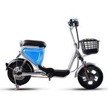 Bicicleta eléctrica de dos ruedas para mujer, Scooter Eléctrico 48V 15AH 400W, Scooters eléctricos para adultos con absorción de golpes hidráulica