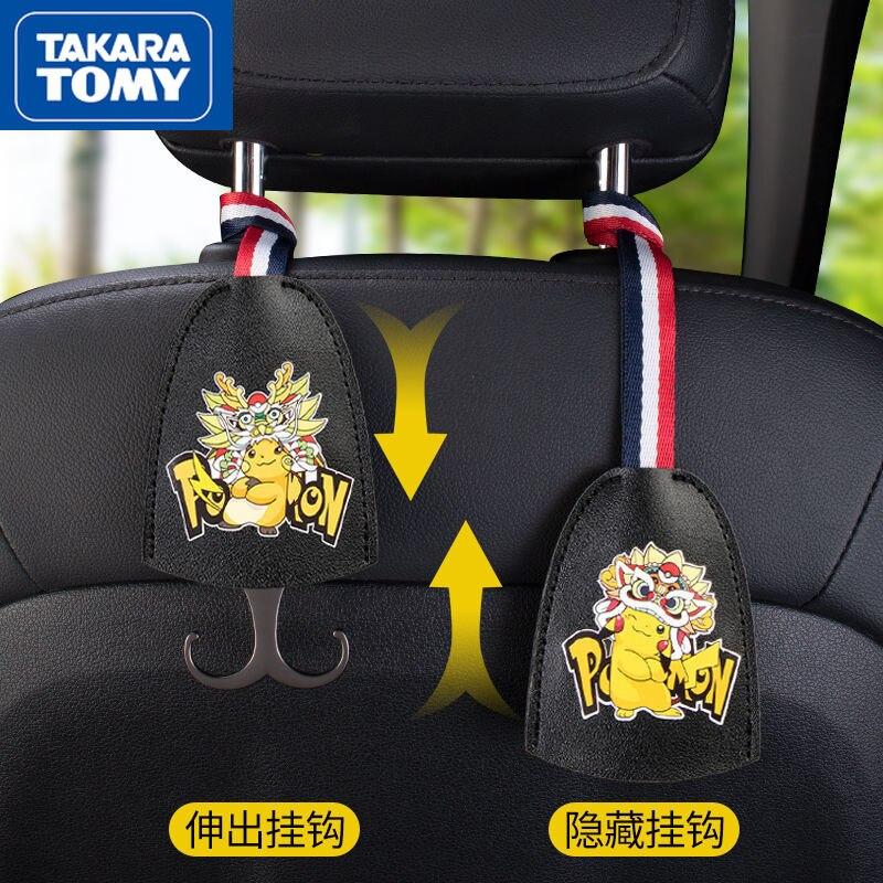 TAKARA TOMY Pokemon автомобильный крючок детское сиденье заднее сиденье скрытый Автомобильный интерьер подвеска автомобильные аксессуары