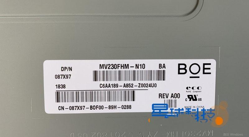 Para 1 año, Envío Gratis, pantalla todo en uno MV215HAN01.1 M230FHM-N10 MV238FHM-N30 N60 N10