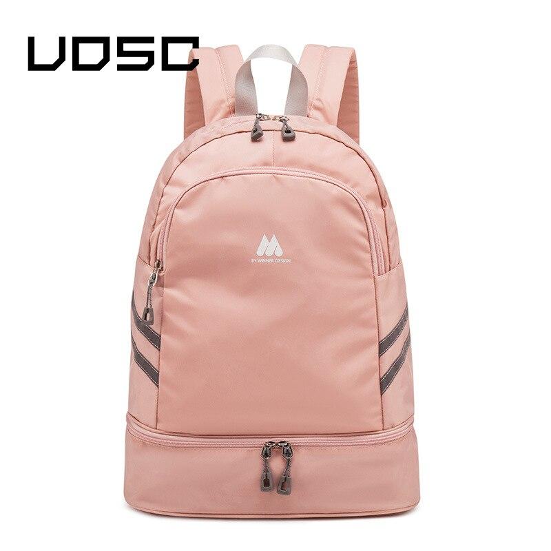 UOSC Большой Вместительный рюкзак, портативная независимая обувь, сумка для хранения одежды, Женский дорожный органайзер, сумка для фитнеса, спортивные аксессуары