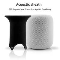 Coque de protection Anti-poussiere pour Apple HomePod  etui en caoutchouc dur  Anti-chute  protecteur de haut-parleur intelligent