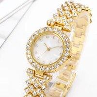 2021 new diamond ladies watch full diamond bracelet watch fashion shell face starry rhinestone ladies quartz watch
