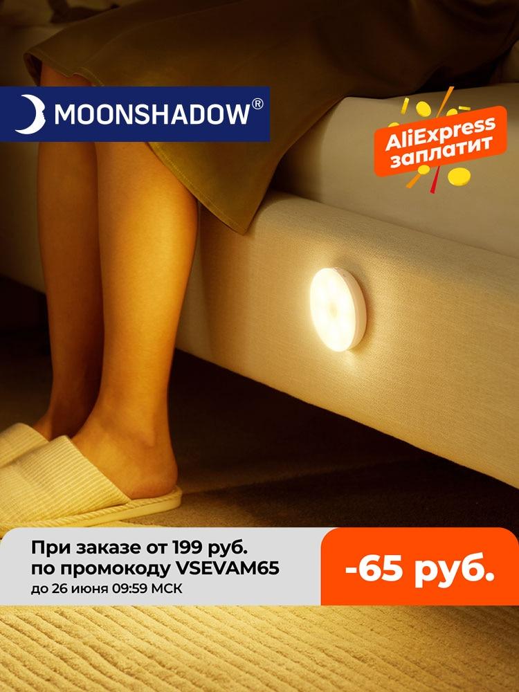 lampara-nocturna-con-sensor-de-movimiento-para-decoracion-de-dormitorio-luz-led-de-noche-moonshadow-con-carga-usb-regalo-para-ninos