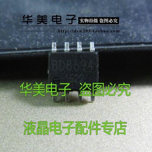 ¡Entrega Gratuita! BD8694 D8694 auténtico chip de fuente de alimentación LCD SOP-8