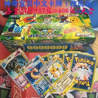 408 pièces pokemons pikachu carte à jouer jouet édition commémorative jeu Collection pour enfant livraison gratuite