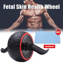 Fitness vitesse entraînement Ab rouleau abdominale exercice rebond rond muet roue entraînement gymnastique résistance Sports