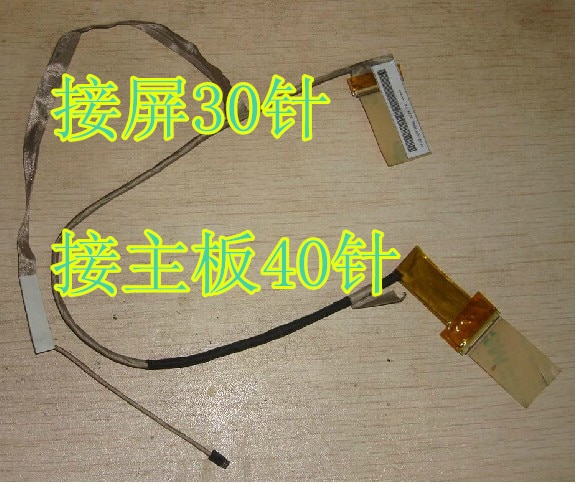 Para F550L R510J F550JK K550JD F550JX F550JV fio tela cabo do monitor flexível