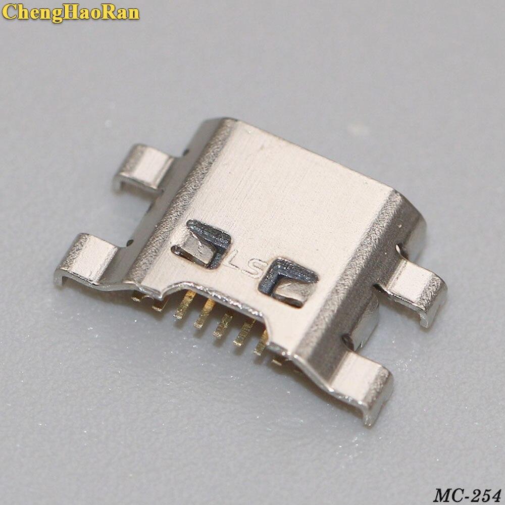 2PCS 7P Porta de Carga Micro USB Jack Tomada Ficha Dock Para LG G4 F500 H815 K10 K420 K428 k10 2017X400 K121 M250 Conector De Carregamento