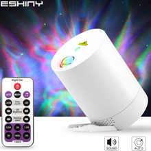 Лазерный проектор ESHINY Z3N6 с галактическими звездами и небом, Детский Светильник с Туманностью для сна, подарок для детей, RGB-светодиод, машущи...