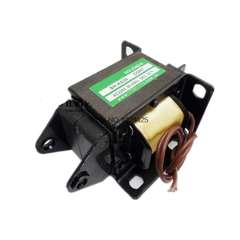 دفع سحب الكهربائي SH-AS30 TAS-30 5 كجم 20 متر/شهر الجر الكهربائي