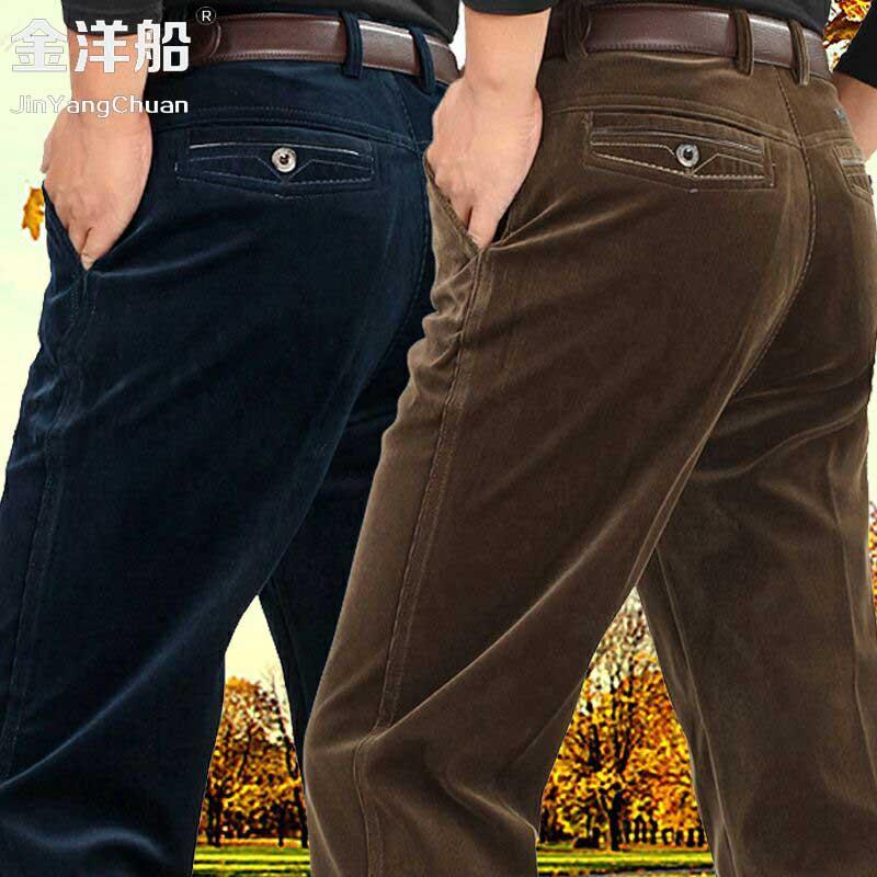 Мужские брюки с вельветовой подкладкой; Прямые широкие брюки; Сезон весна-осень; Мужские вельветовые брюки цвета хаки; Плотные брюки на плос...