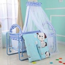 Lits bébé à bascule 2 en 1   Berceau pivotant pour bébé, avec moustiquaire, coussin en coton, couette, oreiller