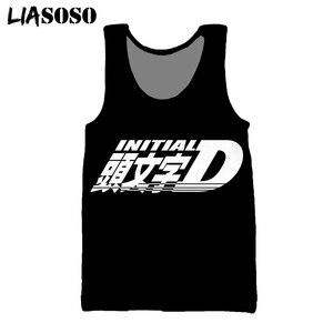 LIASOSO 3D Print Cool  Anime Japanese Drift Harajuku Tank Tops Vest Sleeve Toyota AE86 Initial D Fujiwara Takumi Men Women