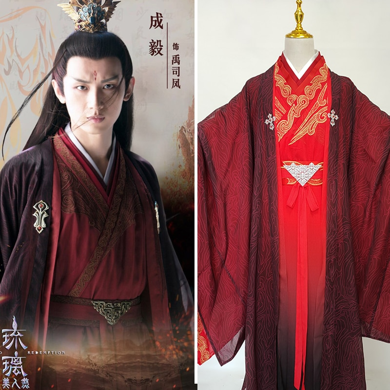 Yu Sifeng - male fairy sword, Hanfu, 3 designs, Chinese drama, love and redemption, red bridegroom, wedding dress, stage