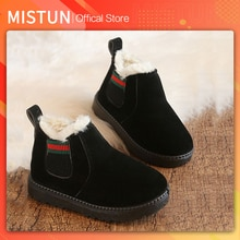 2021 winter anti-ski boots thickened soft bottom boys and girls plush Martin boots casual warm ankle