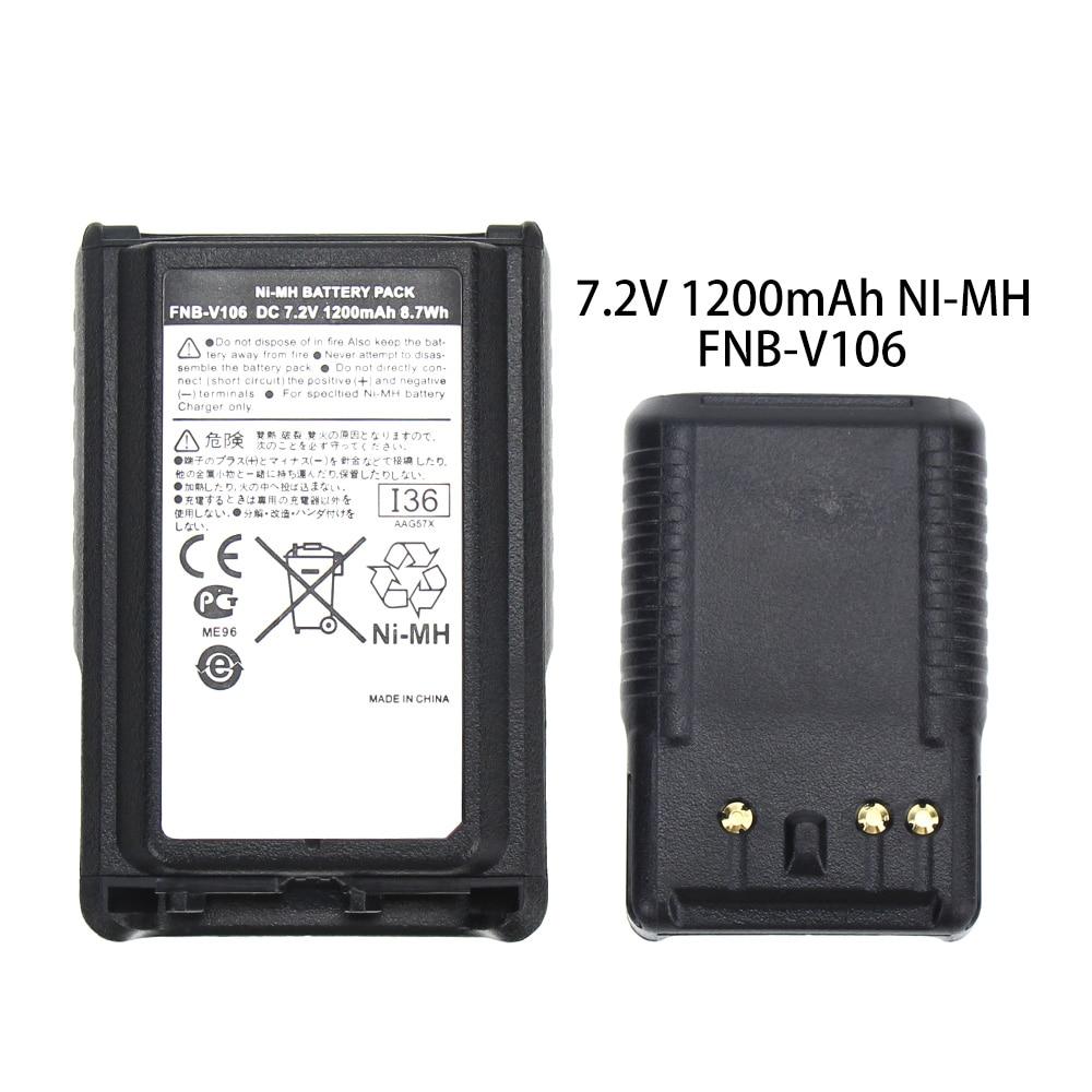FNB-V106 1200mAh 7.2V Remplacement Ni-Mh Batterie Compatible pour Yaesu Vertex Standard VX-230 VX-231 VX-231L VX228