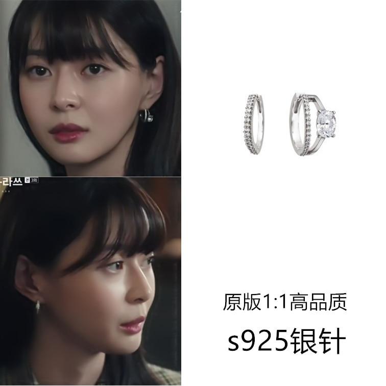 Drama coreano Itaewon clase Kwon NaRa pendientes 이태원 클라쓰 5 estilos