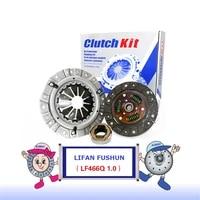 for lifan fushun lf466q 1 0 original clutch disc clutch plate bearing clutch kit set three pcs set