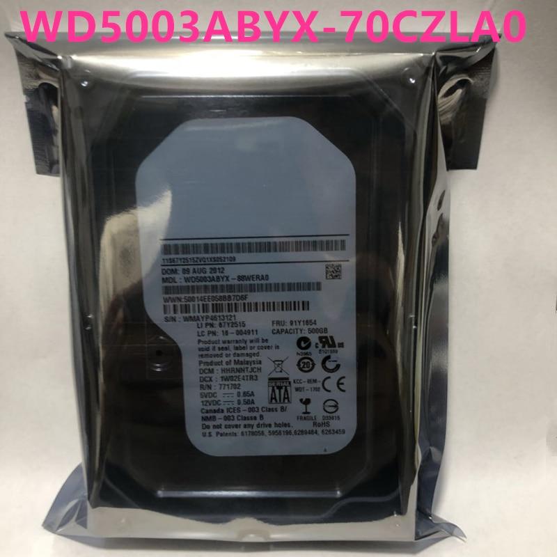 جديد HDD لينوفو 500GB 3.5