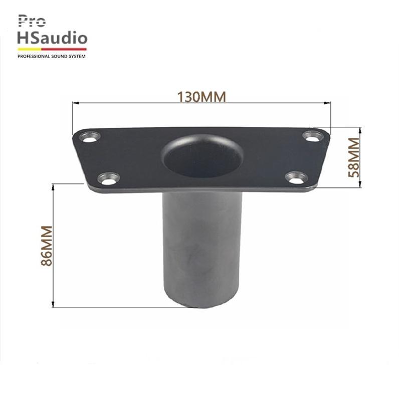 ProHSaudio (4PCS/Lot)  HS7272 Size:130 x 58 x 86 MM   Professional Audio Speaker Of M4 Monitors Steel Top Hat Hardware enlarge