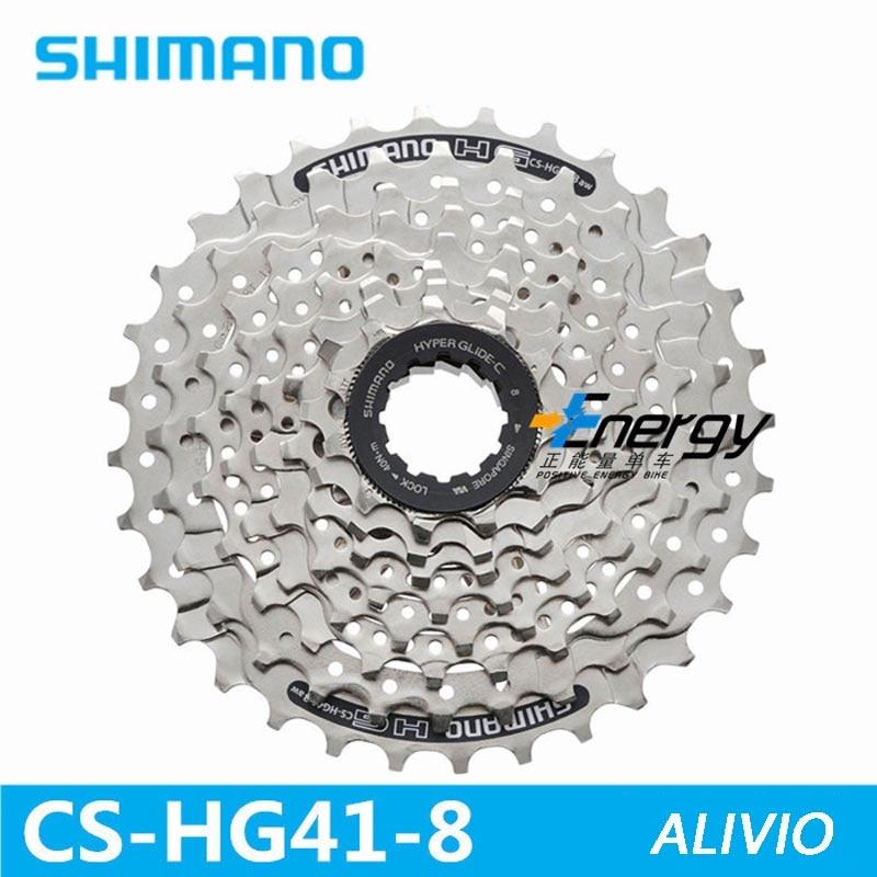 Shimano ALIVIO DEORE CS-HG41 MTB bicicleta de montaña bicicleta cassette Freewheel 8/24 velocidades volante 11-32T bicicleta partes volante