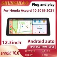 shunsihao 7862 car radio android auto for 12 3 honda accord 10 2018 2021 auto stereo autoradio multimedia player navigator 128g
