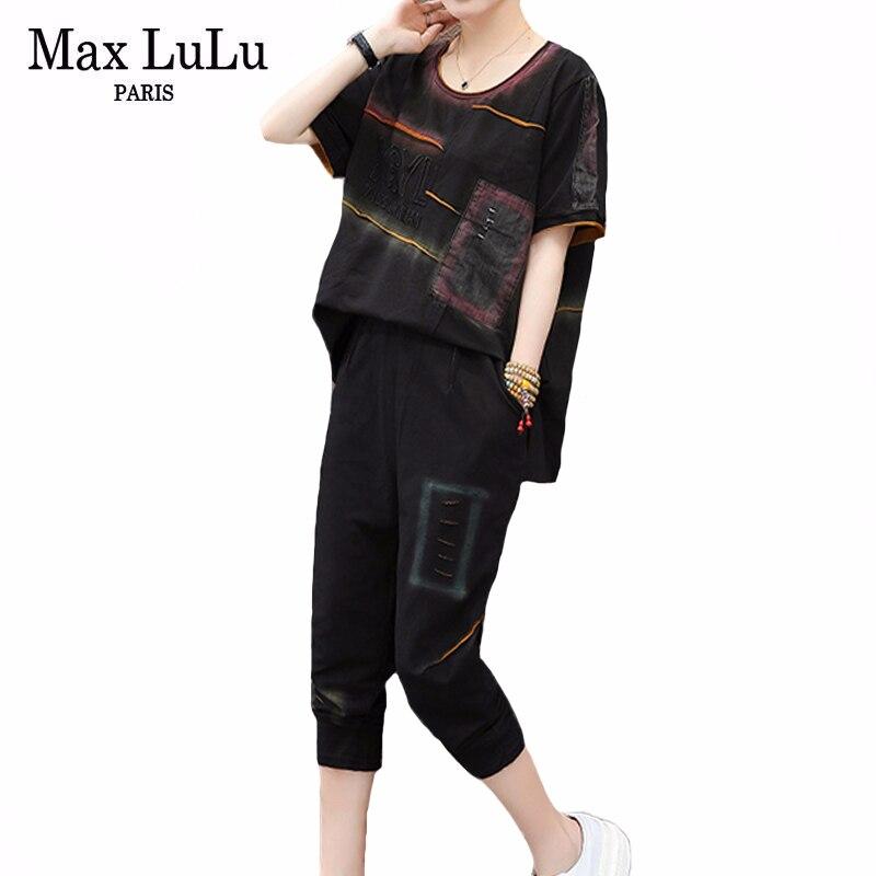ماكس لولو-طقم نسائي من قطعتين ، موضة أوروبية جديدة ، بلوزات وسراويل عتيقة ، مرقعة كبيرة الحجم ، مخططة ، صيف 2020