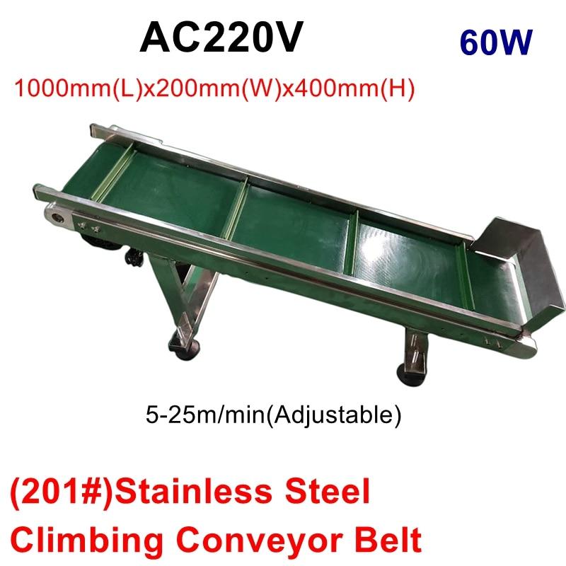 الفولاذ المقاوم للصدأ تسلق الحزام الناقل 60 واط واسعة 200 مللي متر الدرابزين الثنائي 5-25 متر/دقيقة قابل للتعديل سرعة تسلق حزام الناقل أداة