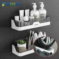 MUSAMBAN     etagere de salle de bain murale  sans poincon  pour Gel douche  organisateur de rangement  accessoires de salle de bain