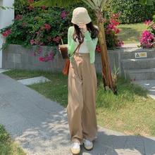 Women's Sets Oversized Khaki Pants Women's Summer Loose Drape Suit Pants 2021 New High Waist Floor W