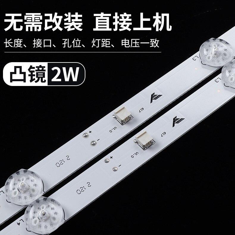 Nuevo original para changhong 32D2060 32D2000 LED32A4060, tira de luz crh-z3230300602678rev1.0 enlarge
