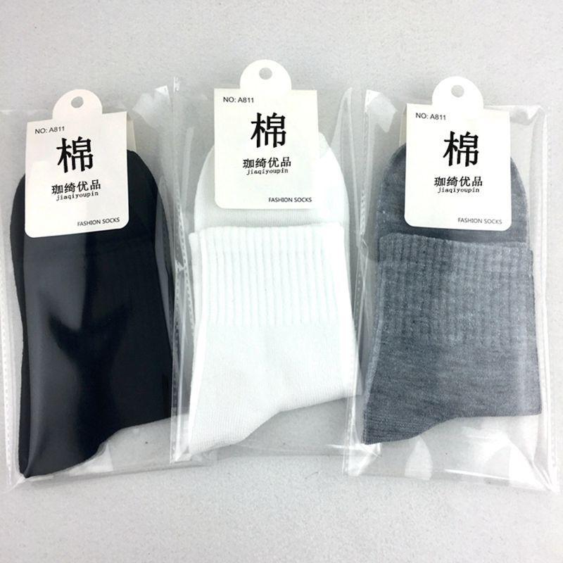 Однотонные мужские носки, оптовая продажа обуви и одежды, подарочные носки, фабричные хлопковые мужские носки из полиэстера