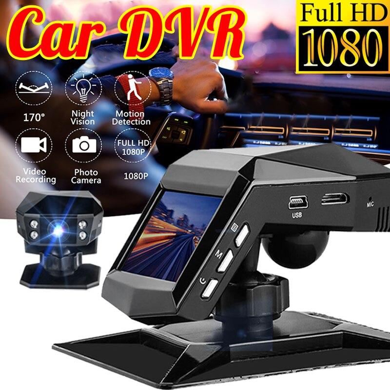 Видеорегистратор, видеорегистратор, новый видеорегистратор ночного видения, видеорегистратор 170 ° HD 1080P, простой в установке