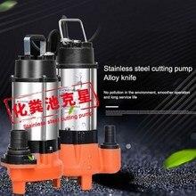 220V 400W dalgıç pompa engelleme olmayan dalgıç kirli su pompası Jet pompası delik kanalizasyon bahçe kuyu tankı 5m kablo ile