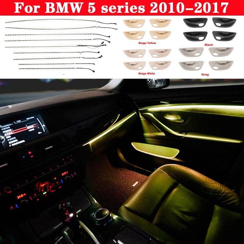 مصباح نيون داخلي لباب السيارة ، مصباح ديكور ، 2 لون أزرق برتقالي ، لسيارات BMW 5 series F10 F11 F18 2010-2017