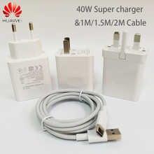 Зарядное устройство Huawei, 40 Вт, 10 в, 4 а, ЕС/США/Великобритания, адаптер, 5 А, кабель USB type-c для nova 5 6 7 pro mate 20 30 pro p40 p30 pro