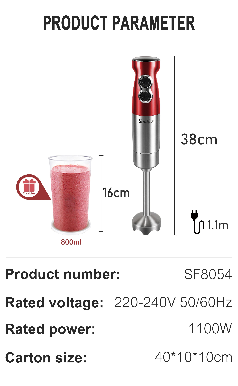 1100w de alta potência misturador de alimentos